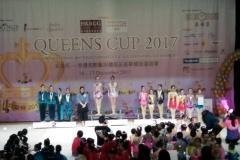 QUEENS CUP 2017 HONGKONG INTERNATIONAL RHYTHMIC GYMNASTIK